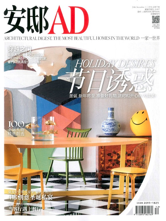 ... of AD - Architectural Digest magazine , edit by Condé Nast group